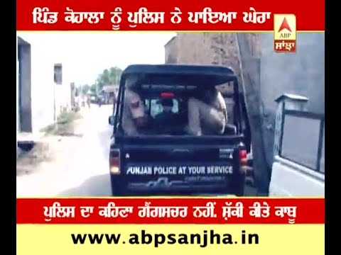 3 Gangster arrested in Firozpur