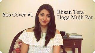60s Cover #1   Ehsan Tera Hoga Mujh Par   Mohammad Rafi