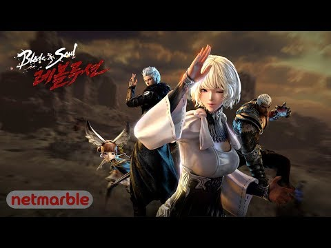 Blade And Soul Revolution – 1st CBT All 4 Class Skills Gameplay Video Show 2018