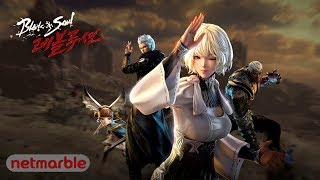 Blade And Soul Revolution - 1st CBT All 4 Class Skills Gameplay Video Show 2018
