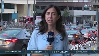 مراسلة الغد: الحريري يرد على إعلان نبيه بري وزارة المالية للشيعة
