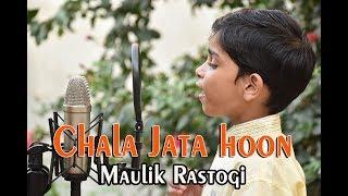 Chala Jata Hoon || Little Rock Star || Maulik Rastogi