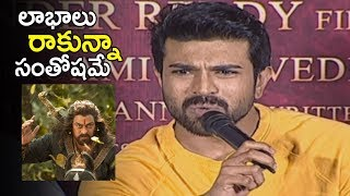 Ram Charan about Syeraa Movie Budget | Syeraa Teaser Launch | Ratnavelu | NewsQube