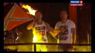 Опасные - Юго-восток (Байк-шоу 2014 Севастополь)