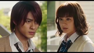 Trailer Honey [ Japanese Movie ]