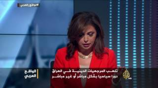 الواقع العربي-تجربة الأحزاب الشيعية بالعراق