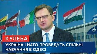 Візит віце-прем'єра Кулеби до Штаб квартири НАТО