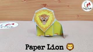 Make easy paper LION | DIY easy paper LION | Origami LION - Papercrafts | Crazymade