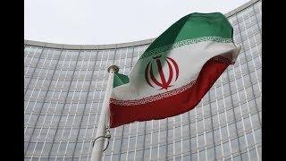 Trump administration restores Iran sanctions