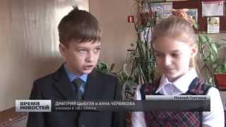 Урок интернет-безопасности провели в школе Нижнего Новгорода