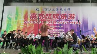 【Strawberry Alice】2018 Shanghai Tourism Festival: Youth Brass Band NRW from Germany, 17/09.