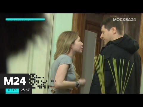 """""""Московский патруль"""": полиция выявила бордель в Москве - Москва 24"""