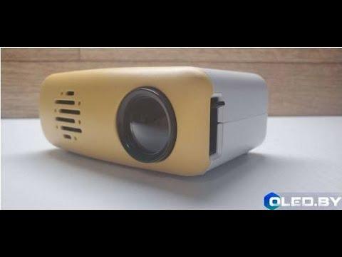 LED проектор C-503. Работает от ПАВЕРБАНКА
