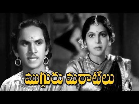 Mugguru Maratilu Full Length Movie 1983 | Suman, Bhanuchander | Old Classic Telugu Movies
