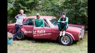 Misses Next Match Live August 2018 - Waldinselbühne