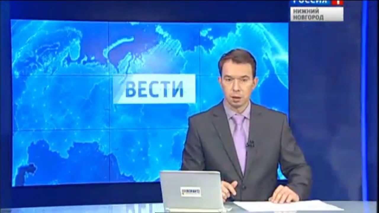 Криминальные новости в белгородской обл за неделю