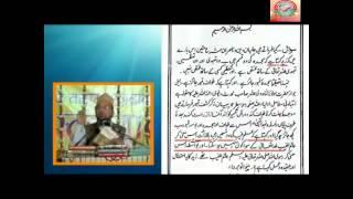 Hifzul Imaan ki Kufriya Ibarat by Farooque Khan Razvi Sahab