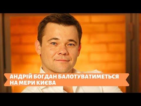 Телеканал Київ: 16.09.19 Столичні телевізійні новини 17. 00