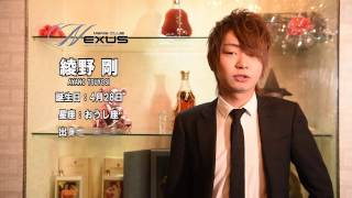 店舗詳細はコチラ!! https://www.star-guys.jp/chugoku_shikoku/okayama...