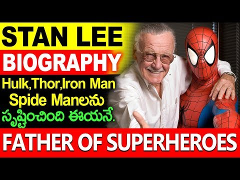 Father of Superheroes | Stan Lee Biography in Telugu | Marvel Comics | American Comic Book Writer