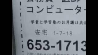 須知 です 来春 徳島市内の 小学新一年生 募集を 開始しました 徳島県 ...