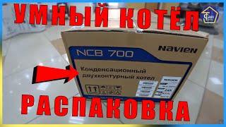Газовый конденсационный котел Navien NCB 700 24КВТ двухконтурный РАСПАКОВКА Умный wi-fi пульт NR40-D