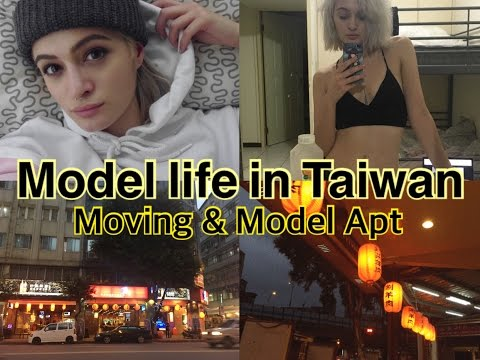 I've moved to Taiwan? MODEL APARTMENT TOUR