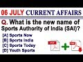 6th July 2018 Current Affairs | Daily Current Affairs | Current Affairs in English
