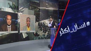 سد النهضة.. تحذير مصري من احتكاك دولي