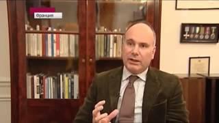 Однако Гейропа домогается до Украины video