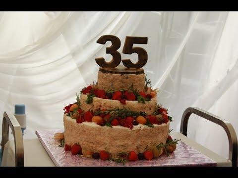 35 лет картинка на торт, розы пожелания