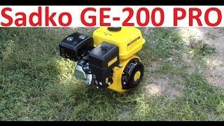 Двигатель бензиновый Sadko GE-200 PRO обзор и в работе