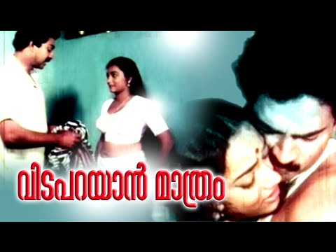 Malayalam Full Movie | Vidaparayan Mathram | Malayalam Latest Romantic Movies 2015 [HD]