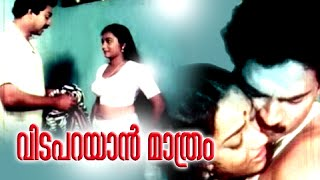 Malayalam Full Movie | Vidaparayan Mathram | Malayalam Latest Romantic Movies 2015 [HD]
