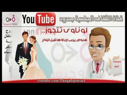 الفحوصات الطبيه اللازمه قبل الزواج للاقارب وغير