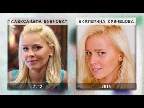 Как изменились актеры сериала КУХНЯ. Герои кухни до и после