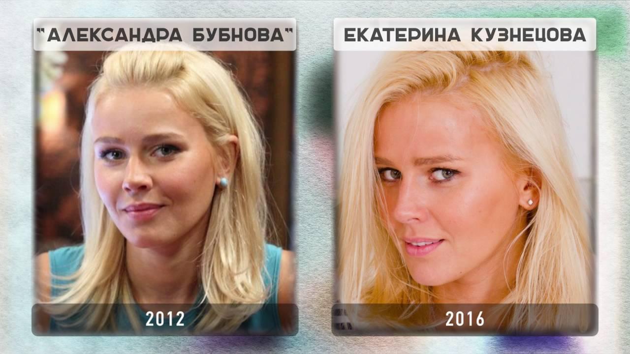 актёры сериал кухня фото