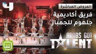 فريق أكاديمية جلهوم يقدم عرضا للجمباز في أجواء فرعونية على مسرح Arabs Got Talent | في الفن