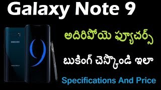 Samsung Galaxy Note 9 Full Specifications & Features | Price | Launch Date