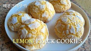 Lemon crack cookies recipe / …