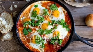 How to make Shakshuka