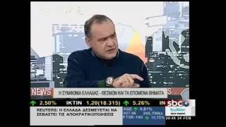 Η συμφωνία Ελλάδας - Θεσμών