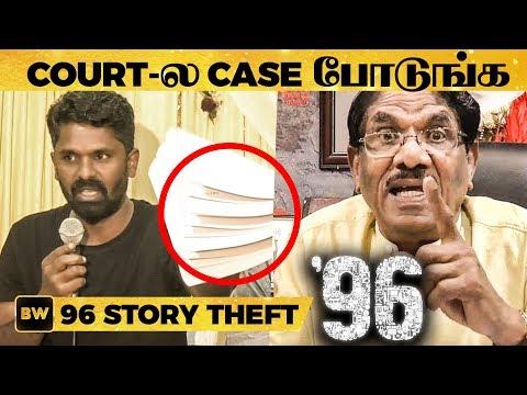 96 STORY THEFT: Director Prem HITS back with PROOF! | Vijay Sethupathi | Trisha