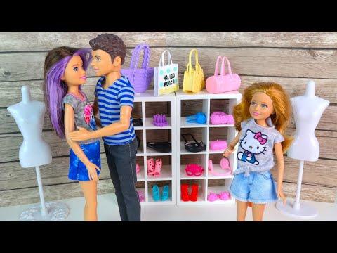Когда Подруга Предала Видео для девочек 13+  Куклы Барби Видео Новая серия IkuklaTV