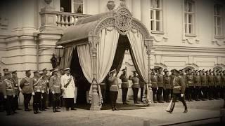 Киев: хроника старого города. Часть 1 Царь, король и эмир