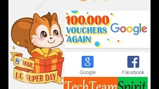 How to get UNLIMITED  Free Vouchers from UC Web with SINGLE Computer(PC)