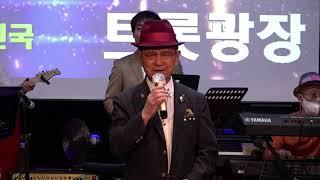 제1회 트롯광장노래자랑 풀영상 k-pop