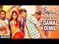 Damal Dimil Full Song (Audio) || Supari Surya || Virat, Sadhu Kokila, Madhurima Banerjee