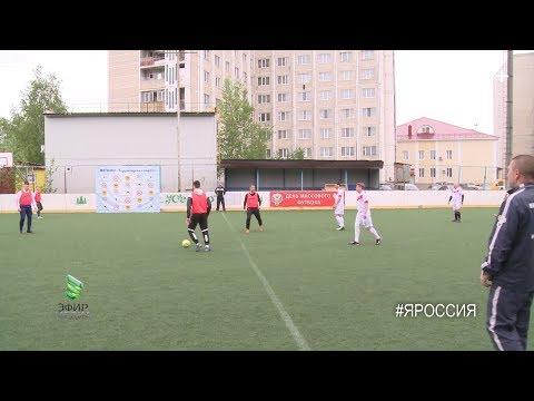 Турнир по мини-футболу среди предприятий города