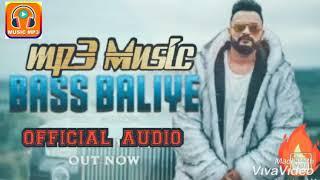 GURJ SIDHU BASS BALIYE   OFFICIAL audio   LATEST PUNJABI SONGS 2019   music mp3
